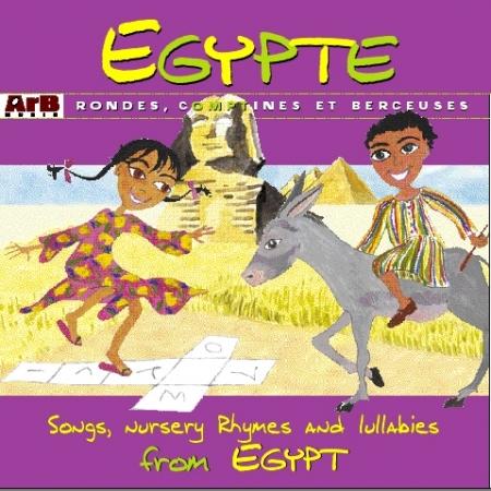 Egypte par Khadija El Afrit