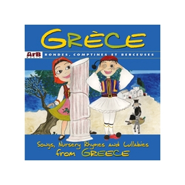 Grèce par Katerina Vlahou